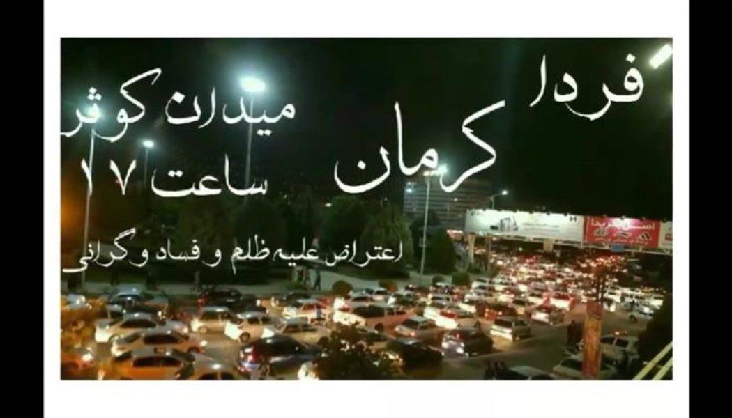 پیام سعید شمیرانی به نیروی نظامی و انتظامی https://www.youtube.com/watch?v=iacHb02fHQ8